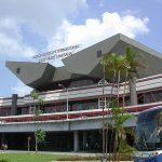 Cómo obtener un Certificado de Identidad y Viaje expedido a extranjeros en Cuba por perdida del pasaporte