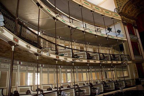 Teatro Tomás Terry. Interior